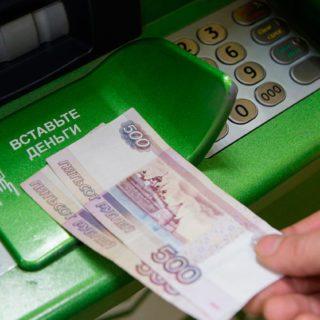 Банкомат не зачислил деньги на счет или на карту5c5ac4538fc5e