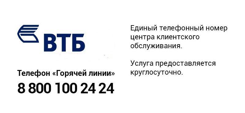 Телефоны5c5ac45485cbd