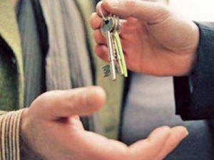 Росреестр, документы для снятия обременения по ипотеке5c5ac43b3aa9f