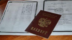 паспорт и его ксерокопия5c5ac438ddd15