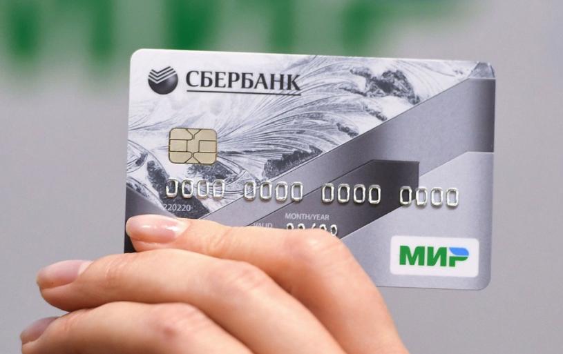 С какого возраста можно оформлять кредиты в Сбербанке5c5ac43341378