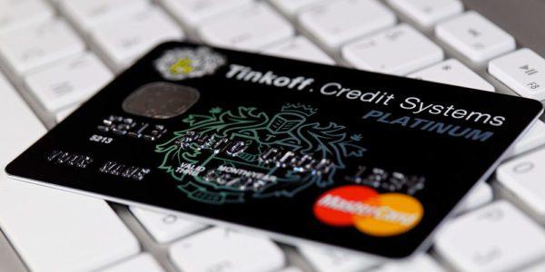 Получение кредитки банка Тинькофф5c5ac430310bc