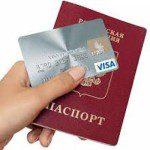 кредитная карта только по паспорту в день обращения5c5ac43083112