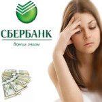как узнать задолженность по кредитной карте сбербанка5c5ac4309aaf9