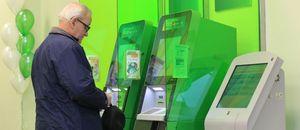 Социальная карта сбербанка для пенсионеров5c5ac425b01fa