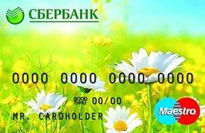 Условия получения социальной карты Сбербанка для пенсионеров5c5ac425cffd9