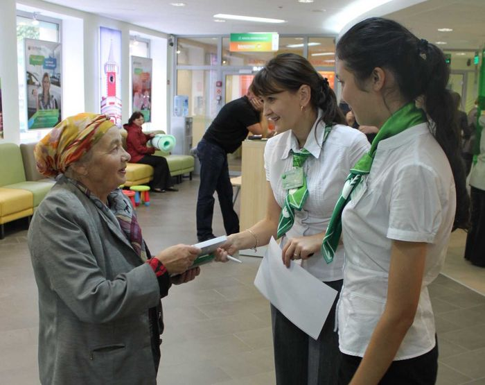 Порядок оформления социальной карты от Сбербанка для пенсионеров5c5ac4267a976