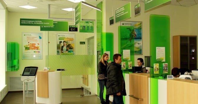 Выдача крупных сумм происходит в отделении банка5c5ac4253759a
