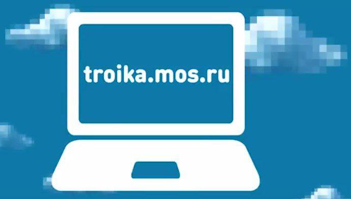 Проверка баланса карты Тройка на официальном сайте5c5ac4163a14b
