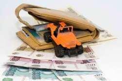 Следует ли брать кредит под залог авто?5c5ac3fb2345c