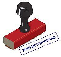 Регистрация сделок купли-продажи квартир5c5ac3e5cb6d6