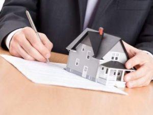 Сроки регистрации ипотеки5c5ac3e924901