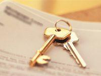 ключи ипотека5c5ac3ccac482