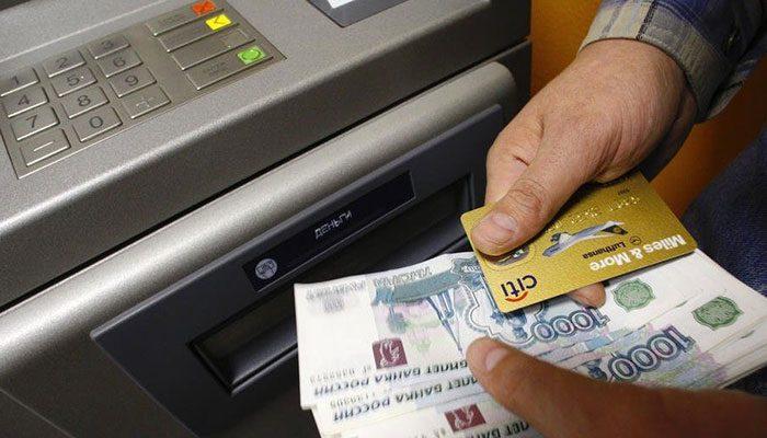 Как внести собственные средства на банковский счет ИП5c5ac3ae9566d