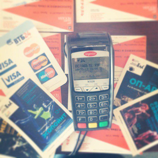 Такси оплата картами5c5ac3adf2279