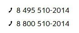 Телефон горячей линии5c5ac3a5b2119
