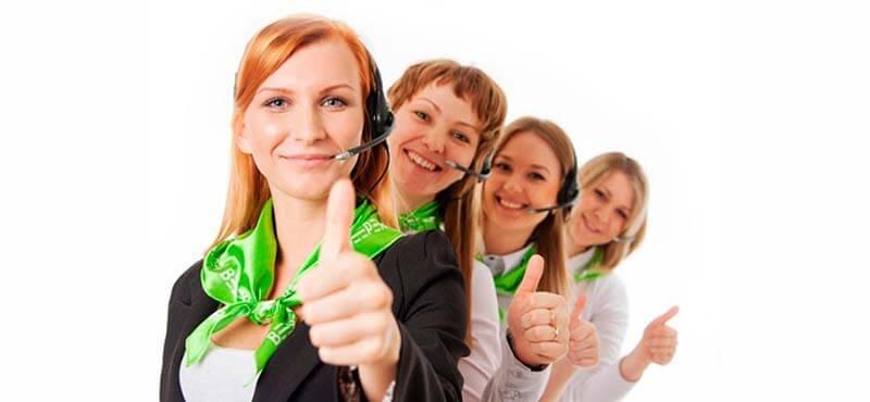 техподдержка сбербанк бизнес онлайн для юридических лиц телефон5c5ac39b7284c