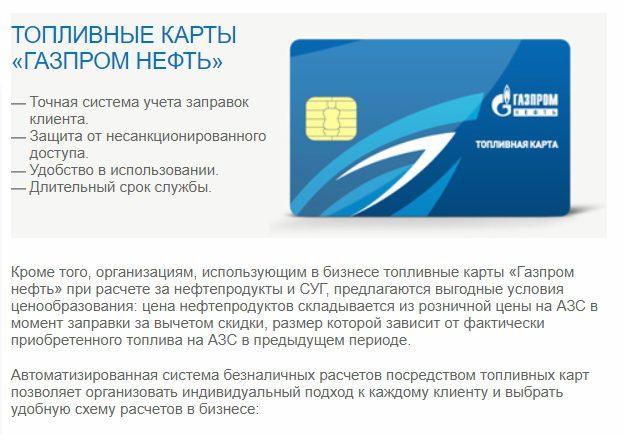 Преимущества для владельцев карты5c5ac378af66a