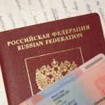 Уведомление ФМС о наличии чешского ВНЖ, ПМЖ и гражданства5c5ac36e8b006