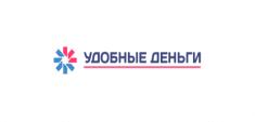 Логотип МФО Удобные Деньги5c5ac367123b8