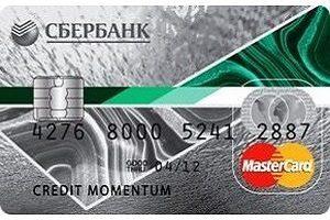 karta-sberbanka-momentum5c5ac35788821