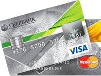 снятие наличных с кредитной карты Сбербанка5c5ac358419cf