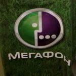 Купить телефон в кредит в Мегафоне: документы, условия, сроки5c5ac34db2b1a