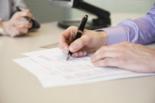 Подписание соглашения на получение кредита5c5ac323d0c1b