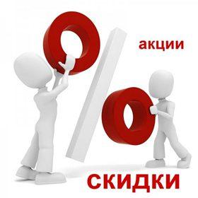 акции в сбербанке по ипотеке5c5ac1b2c1065