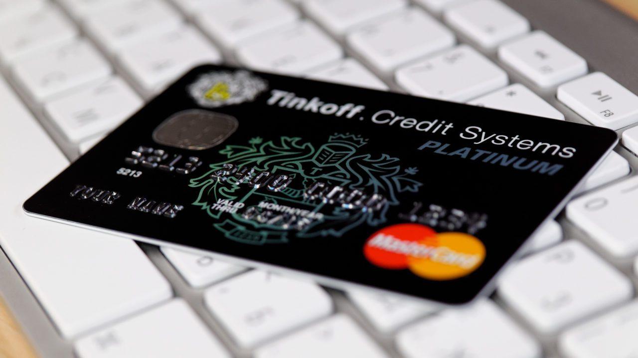 брать ли кредитную карту5c5ac1a278df1