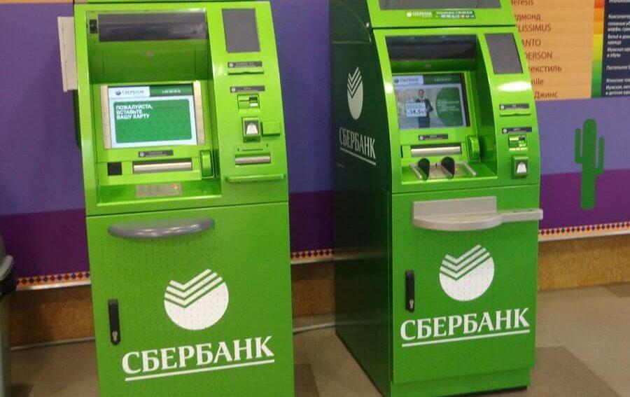 что делать если банкомат съел карту сбербанк5c5ac18887332