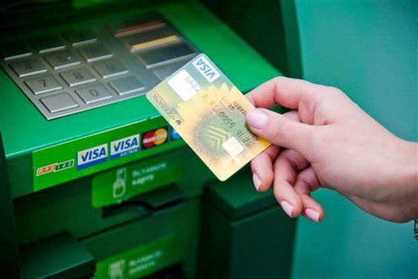 Что делать, если банкомат съел карту Сбербанка5c5ac18b96b20