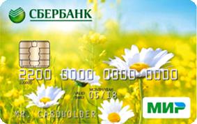karta-sberbank-limity5c5ac16eae703