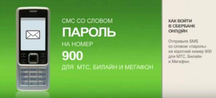 Идентификатор сбербанка5c5ac16336c00