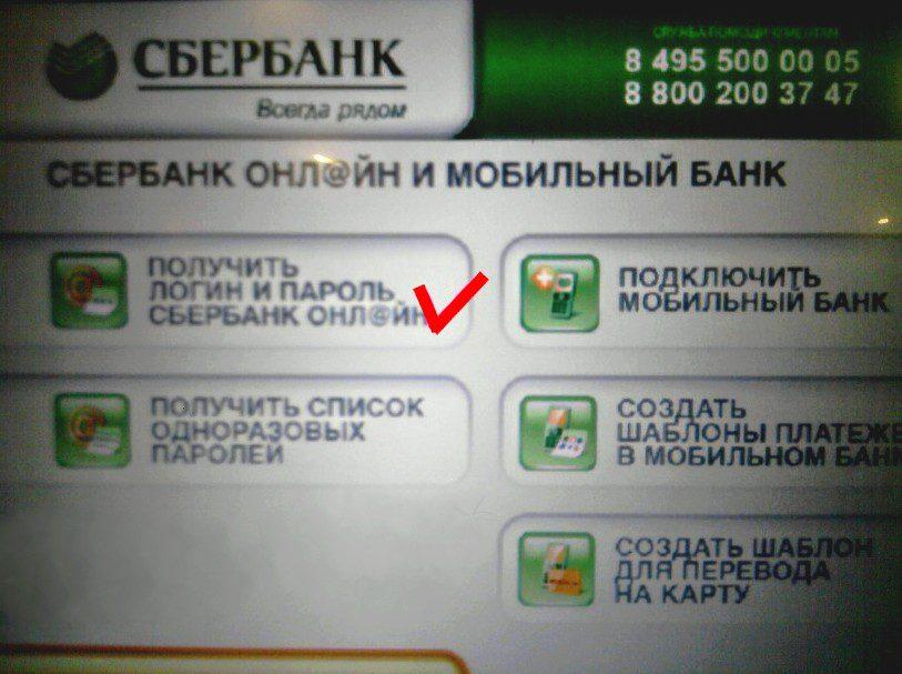 Как получить пароль для 5c5ac16403147