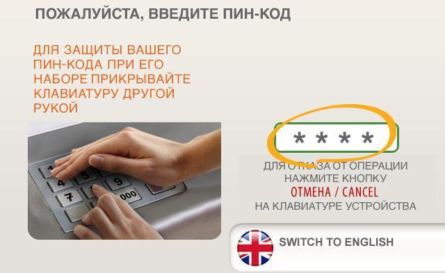 сбербанк онлайн через идентификатор5c5ac16715dd2