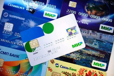зарплатная карта мир сбербанк для бюджетников5c5ac160e2a33