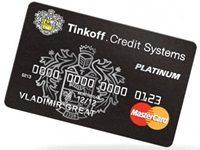 как отказаться от кредитной карты тинькофф5c5ac15259622
