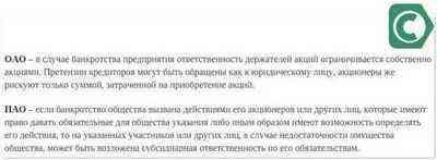 как правильно название сбербанка россии5c5ac14bdba13
