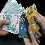 как получить кредитную карту сбербанка5c5ac1491faa4
