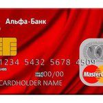 стоимость обслуживания моментальной кредитной карты Альфа Банка5c5ac149a425d