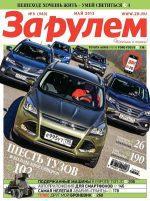 Форд фокус 3 зарядка аккумулятора – Hyundai Solaris 1.6 л МКПП Style › Бортжурнал › Система контролирующая степень заряда АКБ на Форд Фокус 35c5ac1482ac46