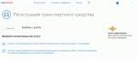 Поставить авто на учет по временной регистрации – Постановка автомобиля на учет по временной регистрации: особенности, пошаговый алгоритм действий5c5ac1483f85e