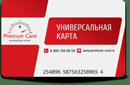 Premium-Card5c5ac114d9ae4