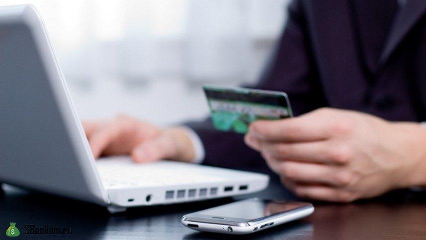 Использование кода IBAN для денежных переводов5c5ac109b6861