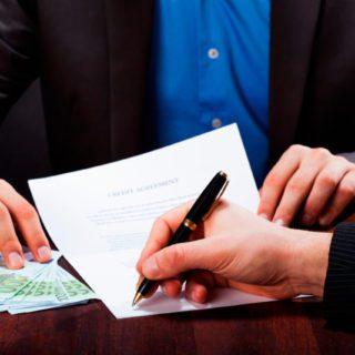 Договор займа между физическими лицами5c5ac10be947b