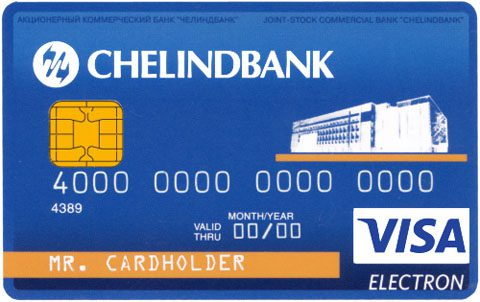 Visa Electron5c5ac0803dfbd