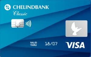 Карта Visa Classic с возможностью бесконтактных платежей5c5ac080dbb30