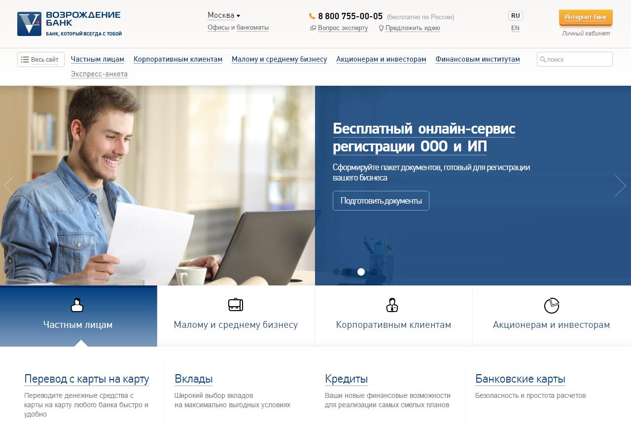 рассчитать кредит в беларусбанке на покупку жилья вторичного онлайн кредит на выплату зарплаты