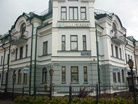 Банк Зенит Казань5c5ad43c554fb